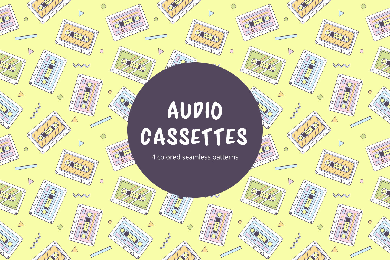 Audio Cassettes Vector Seamless Pattern