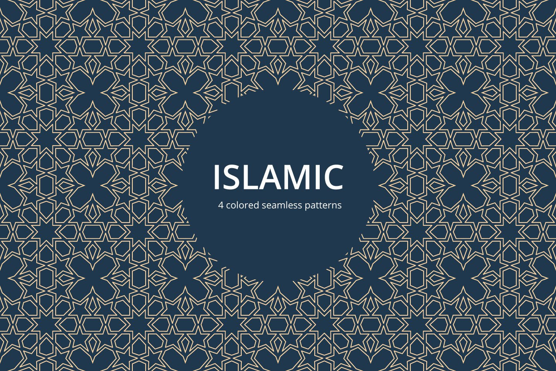 Islamic Vector Seamless Pattern