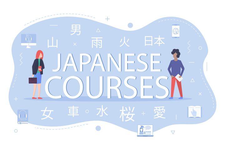 Japanese Courses Vector Design
