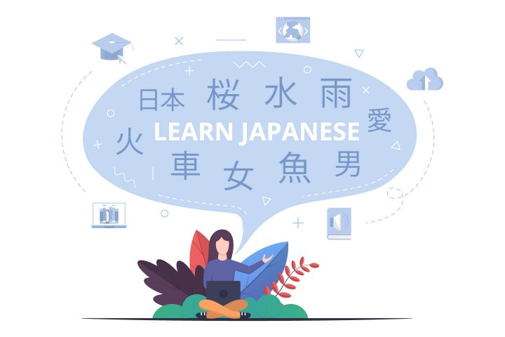 Learn Japanese Vector Design
