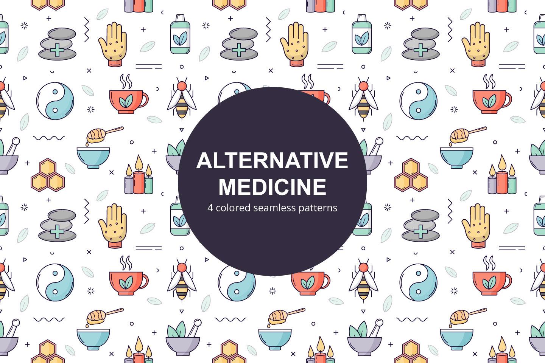 Alternative Medicine Vector Seamless Pattern